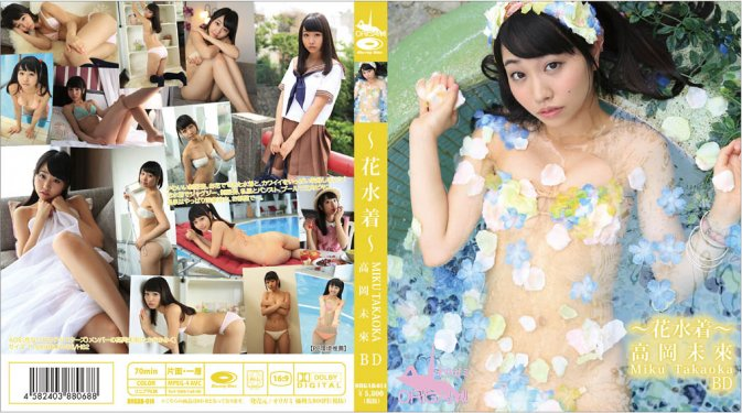 Cover for ORGAB-014 Miku Takaoka 高岡未來 – 〜花水着〜 BD [MP4/1.88GB]