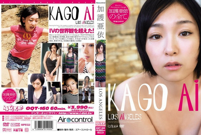 Cover for OQT-160 Ai Kago 加護亜依 – LOS ANGELES [MKV/2.6GB]