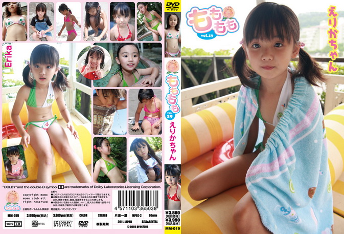 Cover for MM-019 Erika chan