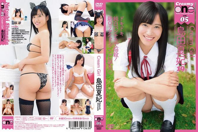 [CRMD-005] Natsuki Shimada 島田夏妃 – Cream Girl