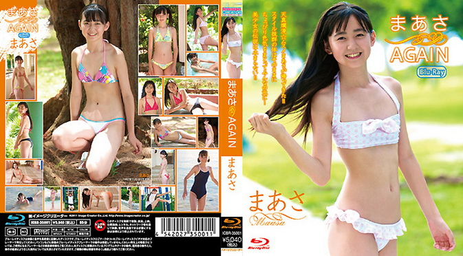 Cover for ICBR-35001 Maasa Amano まあさ まあさAGAIN Blu-ray