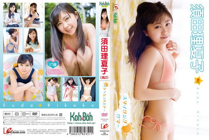 [EICKB-043] Rikako Suda 須田理夏子 – Smiling Summer
