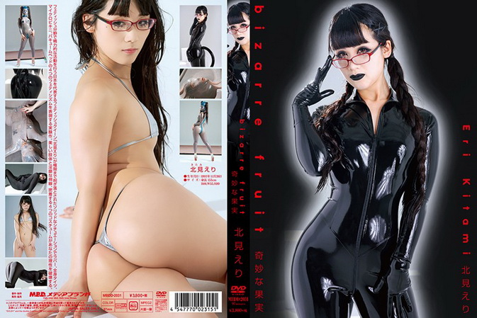 [MBDD-2031] Eri Kitami 北見えり – Bizarre fruit