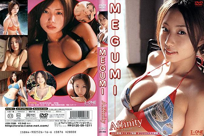 [LCDV-20086] MEGUMI – Affinity