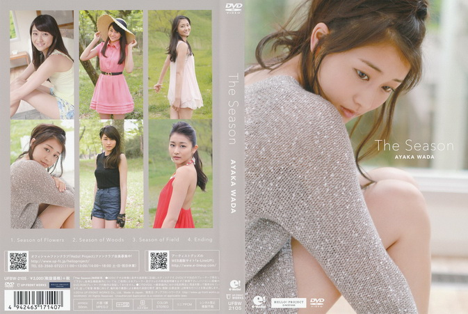 Cover for UFBW-2105 Ayaka Wada 和田彩花 – The Season