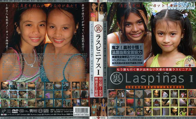 [ULPD-001]Laspiñas Ⅰ (裏 ラスピニアス Ⅰ)