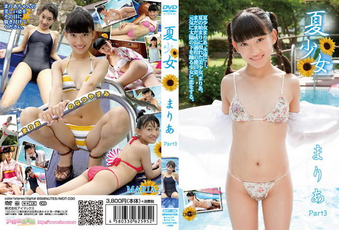 Cover for IMOT-030 Maria まりあ – 夏少女 まりあ Part3 Blu-ray [MP4/1.55GB] 720p